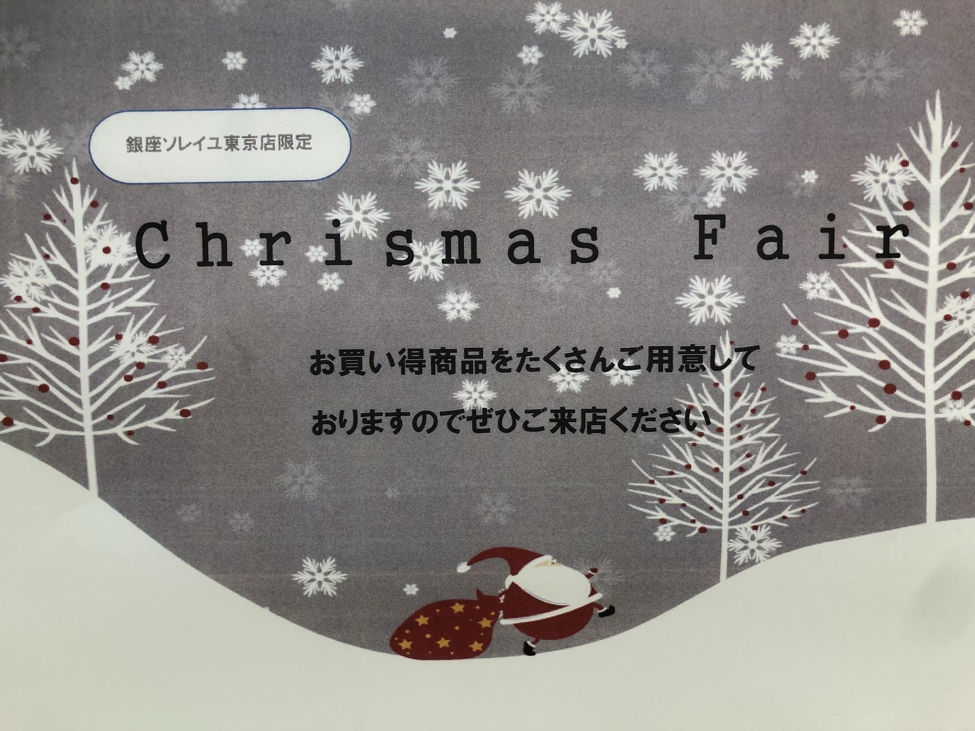 春木クリスマス�B.jpg