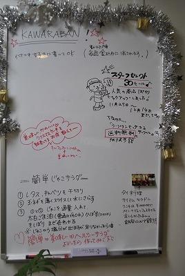 _DSC0830.jpg