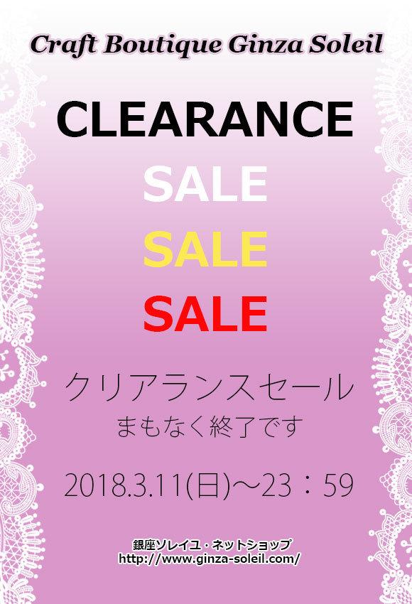 merumaga_20180309.jpg