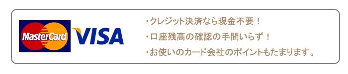 nennkaihi_2.jpg